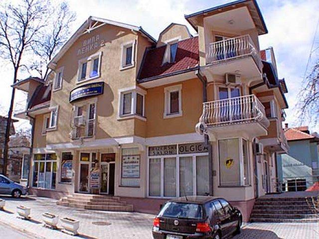 Banje Srbije apartmani