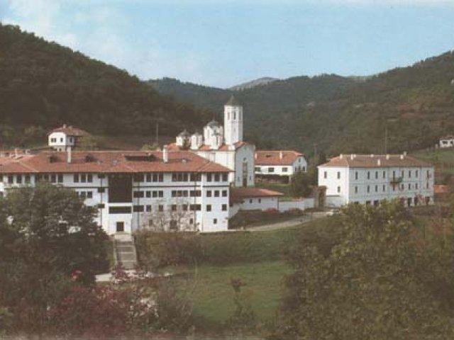 Bujanovačka Banja