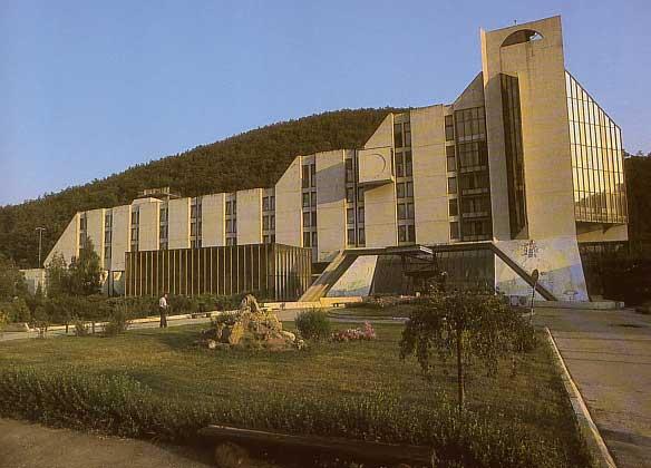 Hotel Žubor – Kuršumlijska banja