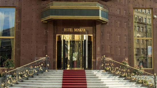 Hotel Moskva Beograd - Glavni ulaz