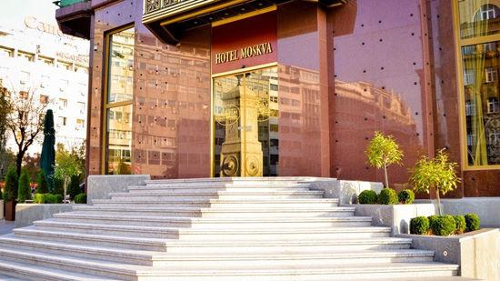 Hotel Moskva Beograd - Ulaz