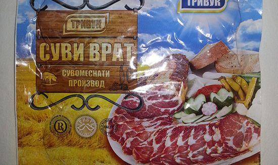 Trivuk market