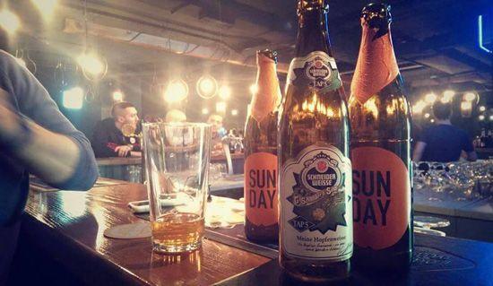 Pivnica Samo Pivo