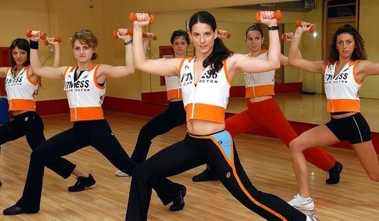 Fitness centar D&D